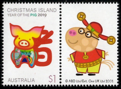 Christmas Island: Lunar New Year/Year of the Pig 2019 Stamp with Peppa Pig Tab