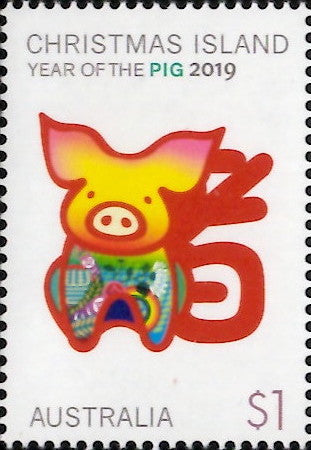 Christmas Island: Lunar New Year/Year of the Pig 2019 Stamp with No Foil Embossing