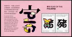Christmas Island: Lunar New Year/Year of the Pig 2019 Miniature Sheet