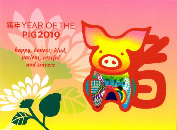 Australia: Lunar New Year/Year of the Pig 2019 Postcard