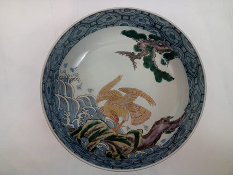 Japanese Imari Porcelain Serving Bowl.