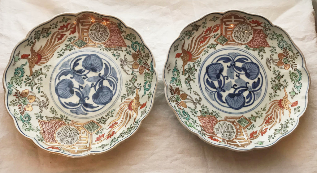Pair Shallow Bowls or Plates. Japanese Imari Porcelain. Late 19th Century 8 1/2""