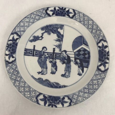 Plate. Chinese Blue and White Porcelain. Women and Children. 18th C. Yongzheng