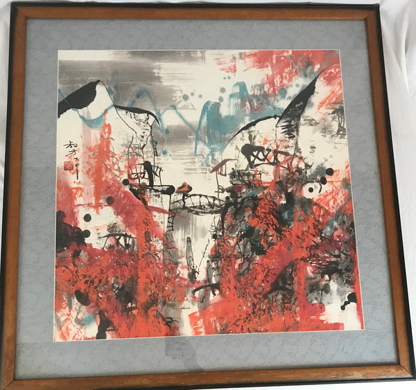 "Zheng Shufang (20th Century) Chinese Watercolor Gouache Painting. 27"" by 27""."