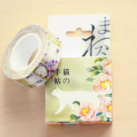 White Cat Washi Tape