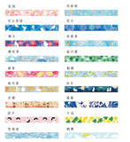Japanese Kyoto Design Washi Tape