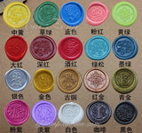 Wax Seal Sticks (24 Colors)