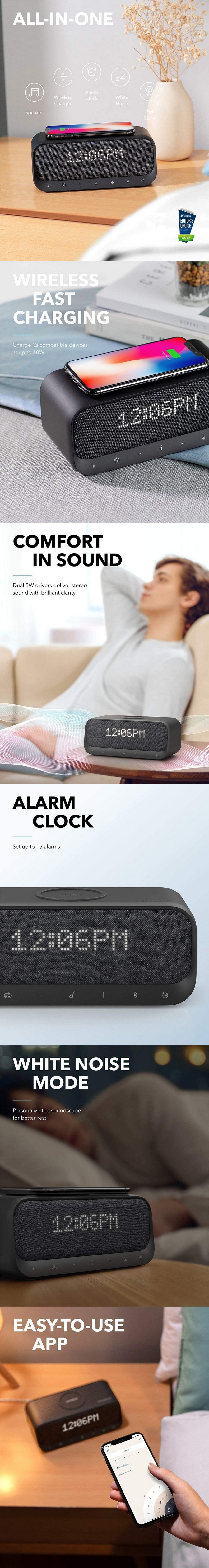 ANKER Audio Wakey 藍牙音箱