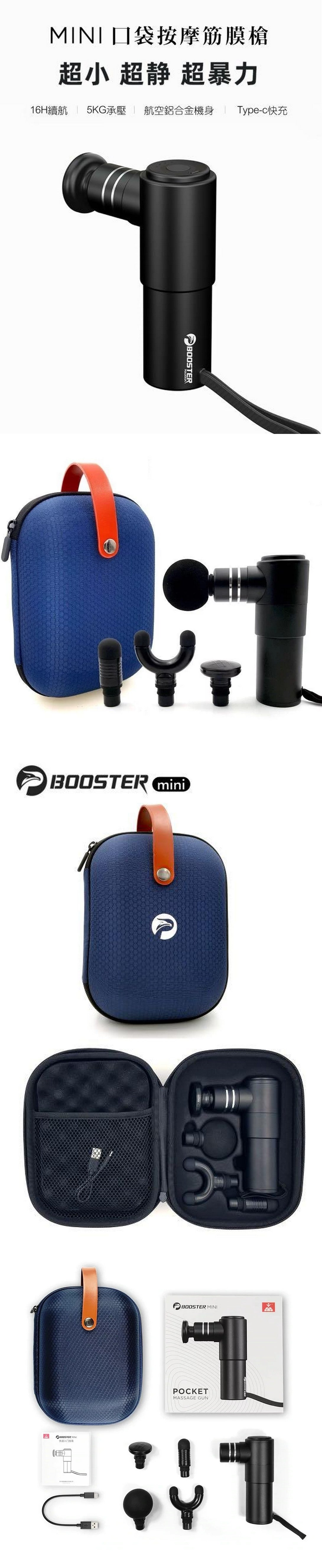 booster-mini-pocket-massage-gun