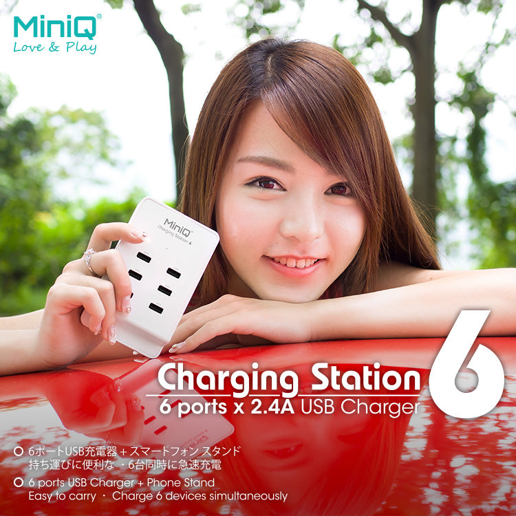 Magic-Pro MiniQ 6 Charging Station 萬能充 手機 平板 USB 快速充電器(6 口)|免費送貨|anlander.com
