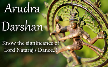 Arudra Darshan: Know the significance of Lord Nataraj's Dance..!