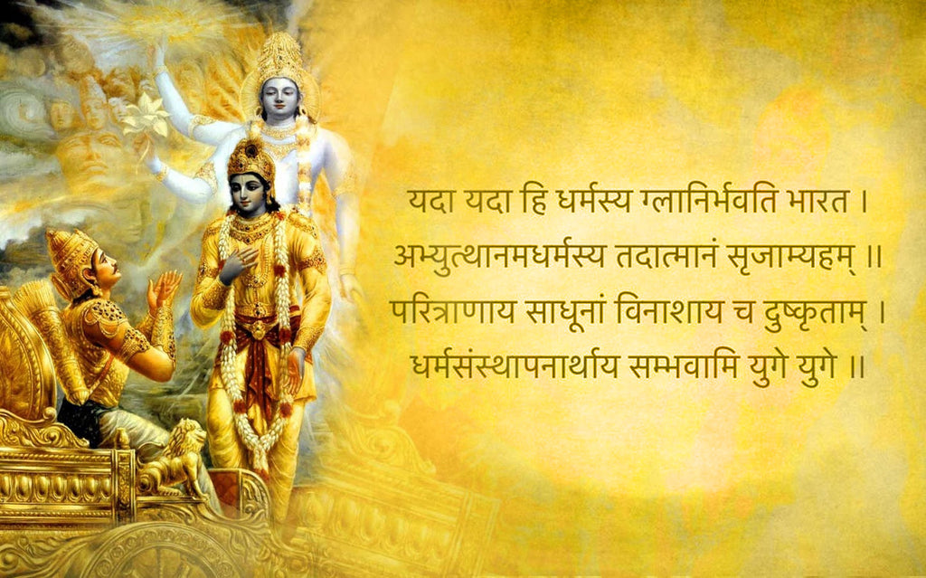 Top 100+ Bhagavad Gita Quotes On Life