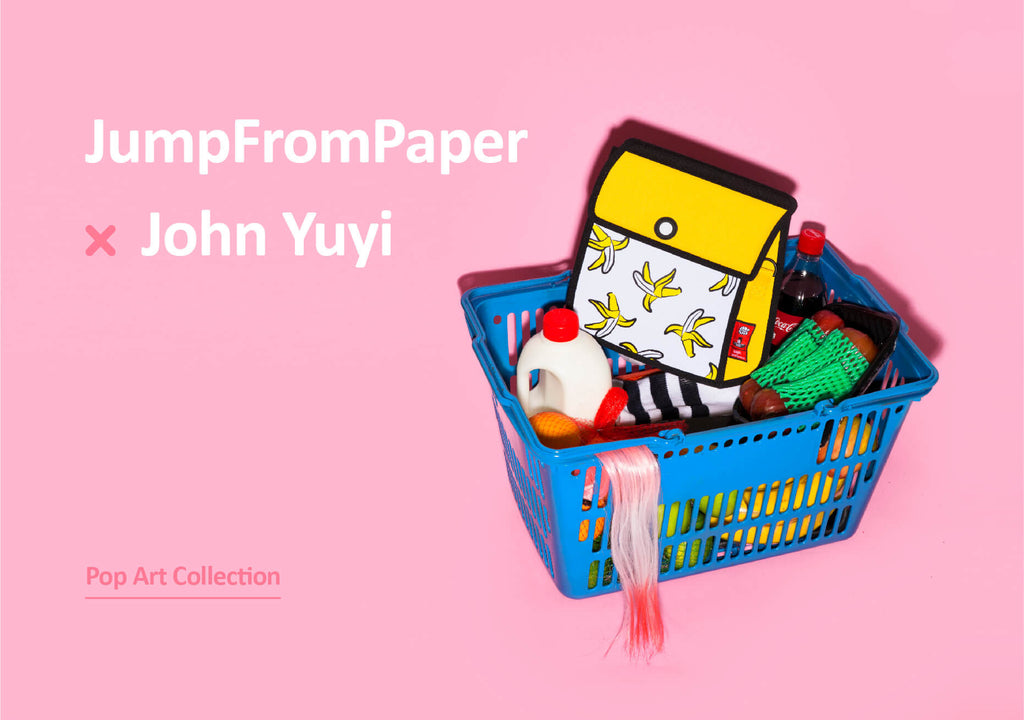 Amazing Photography Project: JumpFromPaper X John Yuyi