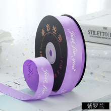 50 Yards 1 inch Wide Satin Ribbon for Wedding Gift Box Wrapping Decoration : Just for you