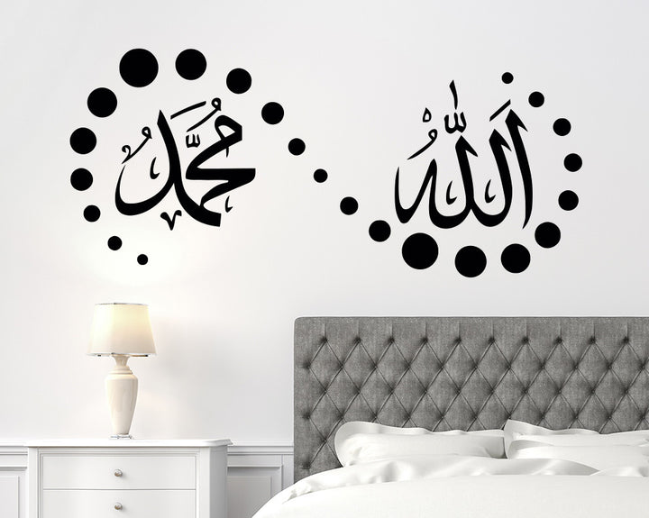 Arabic Decal Vinyl Wall Sticker