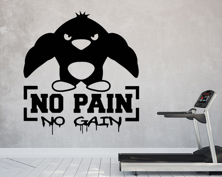 No Pain No Gain Decal Vinyl Wall Sticker