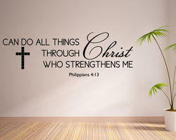 Bible Quote Philippians Decal Vinyl Wall Sticker