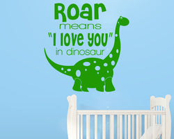 Love You Dinosaur Decal Vinyl Wall Sticker