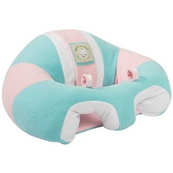 Hugaboo Baby Floor Seat - Cotton Candy-Binky Boppy