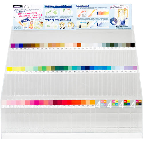 Kuretake ZIG Clean Color Real Brush Display Rack Empty