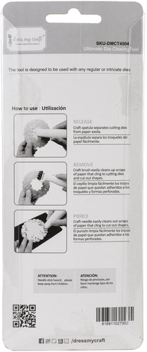 Dress My Craft Ultimate Die Cleaning Tool
