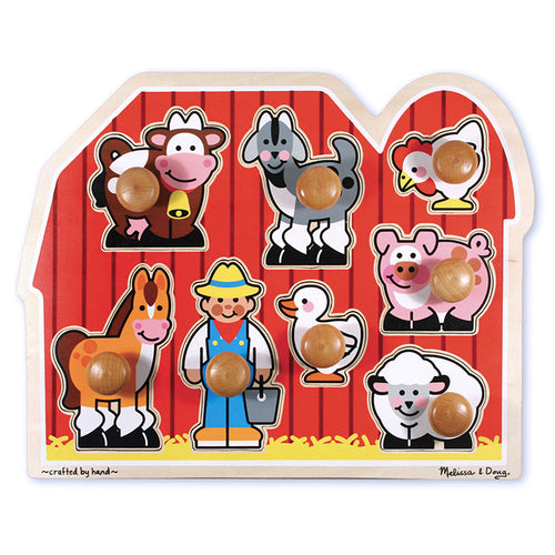 Farm Friends Jumbo Knob Puzzle, 15-1/2 X 12, 8 Pieces