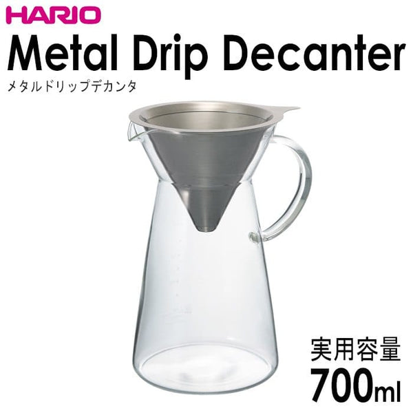 Stainless steel Dripper