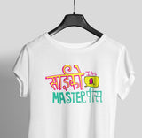 Psycho I am a Masterpiece Women Graphic Tee