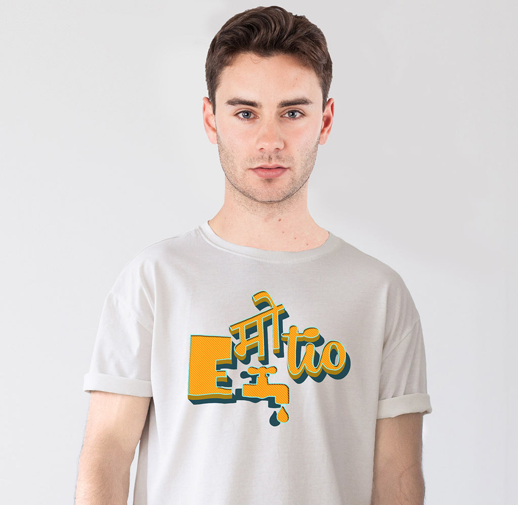 Emotional Half Sleeves Men T-Shirt - OyeHoe