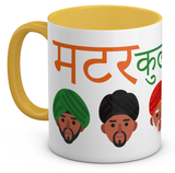 Matar Kulche Quoted Yellow Coffee Mug