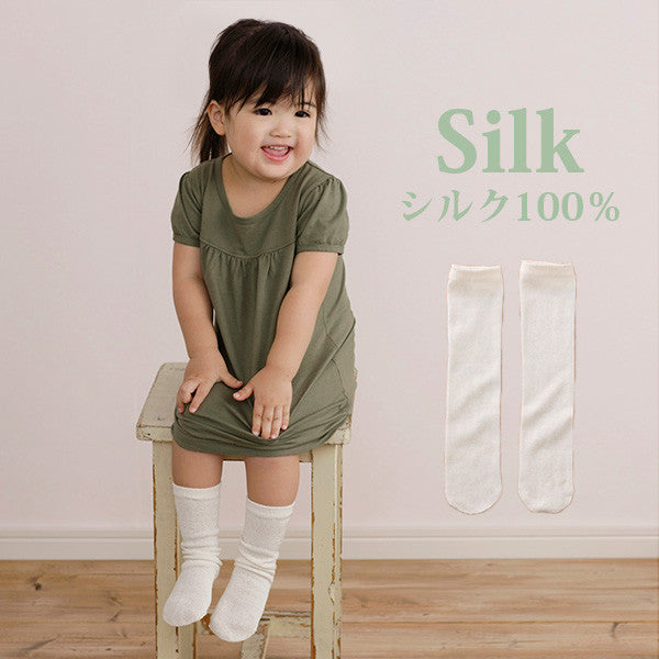 Silk Family-絹100%キッズフリー靴下 100% Silk Kids Free Size Socks
