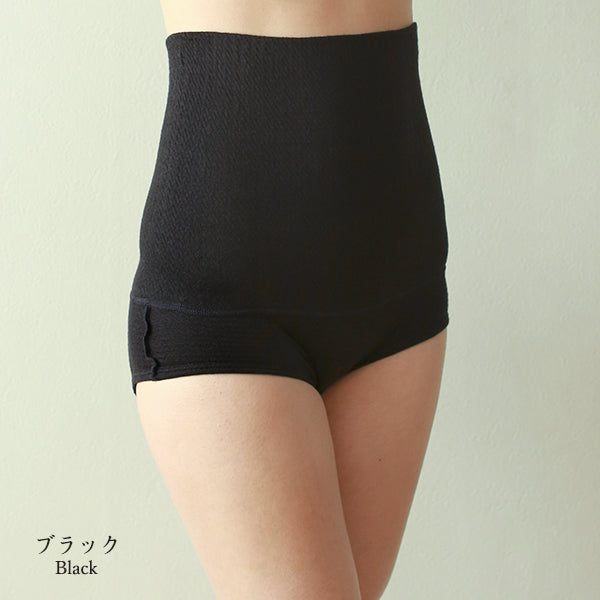 [Restock!] Silk Family マリーコットンシルク腹巻きショーツ / Marry Cotton Silk Belly Band Shorts