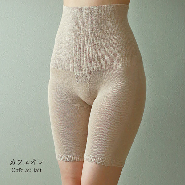 Silk Family-シルクコットン無縫製 腹巻カバーショーツ Silk-Cotton Seamless Bellyband Cover Pants