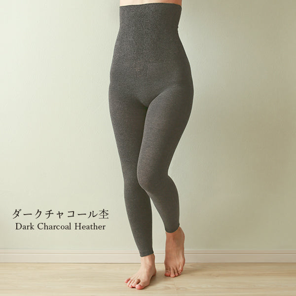 Silk Family-シルクコットン無縫製 腹巻レギンス Silk-Cotton Seamless Bellyband Leggings