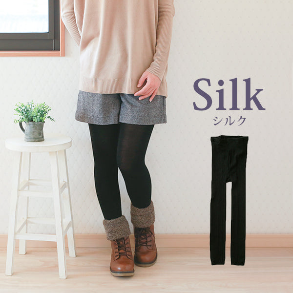 [New!] Silk Family-シルクレギンス Silk Leggings