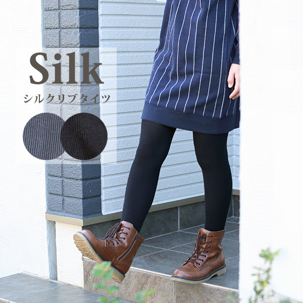Silk Family-シルクリブタイツ Silk Ribbed Tights