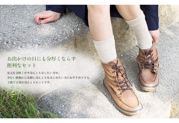 [Restock!] シルクコットン冷えとり靴下2枚組 Silk Family-Hietori Silk & Cotton sock 2 piece set