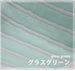 Fabric Plus-6重織りガーゼスタイ【パステルボーダー】6 layer woven baby muslin bib: pastel stripes