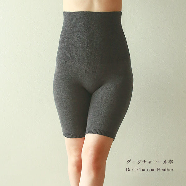 [Restock!] Silk Family-シルクコットン無縫製 腹巻カバーショーツ Silk-Cotton Seamless Bellyband Cover Pants