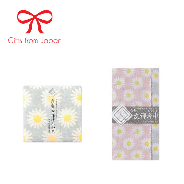 [from Japan] Shirayuki Fuukin 友禅手巾とはんかち reversible face towel and handkerchief (Magaret-Pearl Grey)