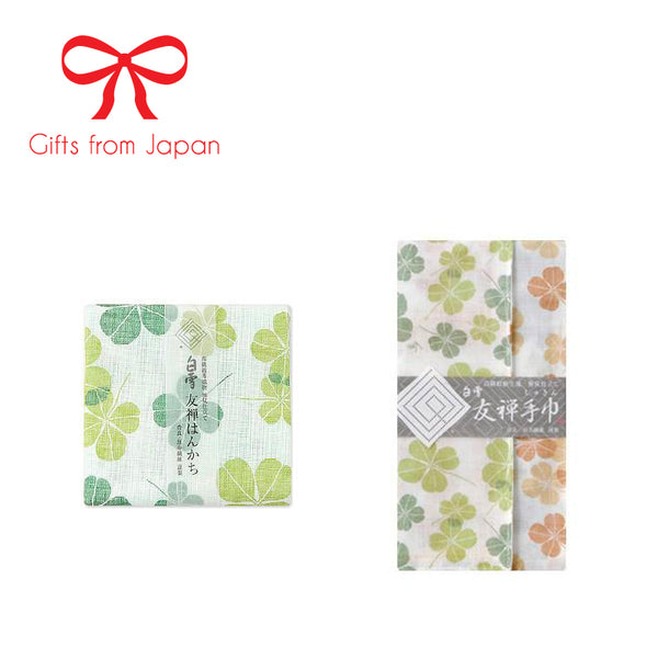 [from Japan] Shirayuki Fuukin 友禅手巾とはんかち reversible face towel and handkerchief (Clover-Green)