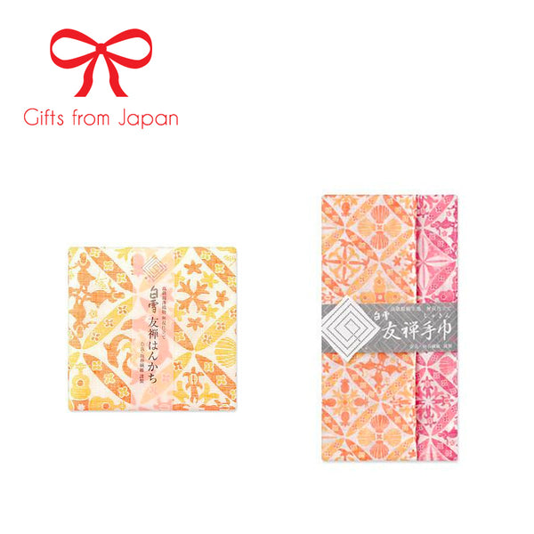 [from Japan] Shirayuki Fuukin 友禅手巾とはんかち reversible face towel and handkerchief (Hawaiian-Mango)