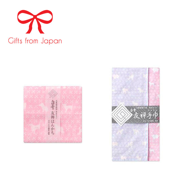 [from Japan] Shirayuki Fuukin 友禅手巾とはんかち reversible face towel and handkerchief (Dog-Baby Pink)