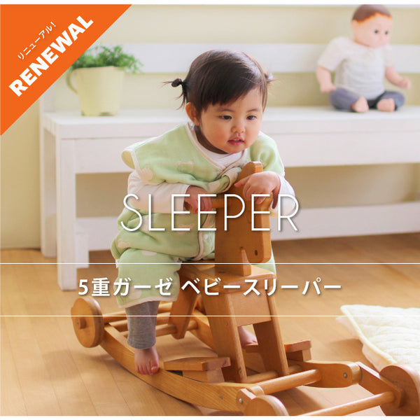 [New!] hugmamu-5重ガーゼ ベビースリーパー Baby 2-way lightweight Sleeper (0 up to 2 year old)