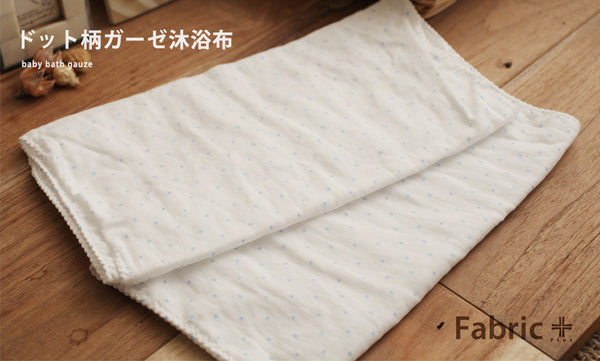 Fabric Plus- ガーゼ沐浴布 2枚セット 【ドット柄】Baby muslin bathing/face towel-2 pack: dot