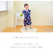 hugmamu-綿毛布キッズスリーパー2way-Kids Cotton Blanket Sleeper (3 up to 7 year old)
