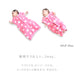 hugmamu-綿毛布ベビースリーパー2way- Baby Cotton Blanket Sleeper (0 up to 3 year old)