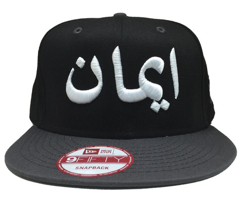 """IMAAN"" - FAITH NEW ERA 9FIFTY® SNAPBACK CAP"
