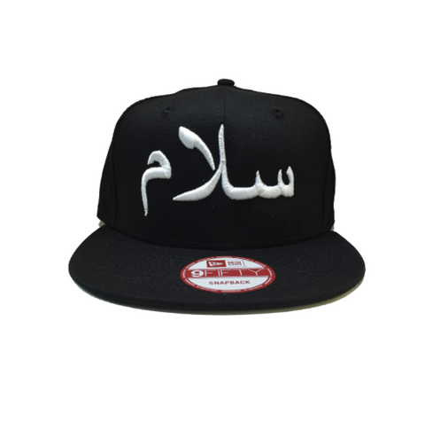 Salam سلام‎ #peace New Era 9FIFTY® Snapback cap