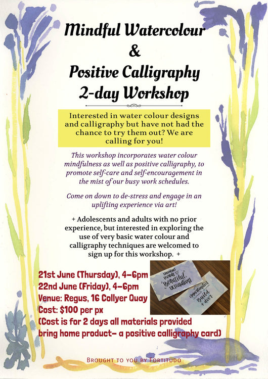 Mindful Watercolour & Positive Calligraphy